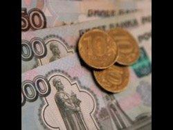 Центробанк вводит налог на пенсию