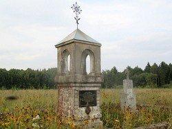 Деревня, уничтожена войсками НКВД