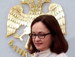 Из российской банковской системы исчезли 2,2 триллиона рублей за три года