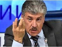 Грудинин обратился к кандидатам на пост Президента, ЦИК РФ с предложением по теледебатам