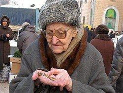 Будущие пенсионеры потеряли 55 млрд накоплений: государство молчало три года