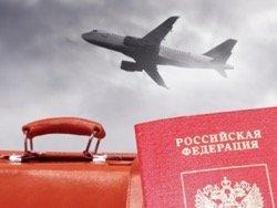 Россия осталась без ученых и специалистов