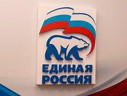"""В """"Единой России"""" задумали повернуть медведя на партийном логотипе мордой к людям"""