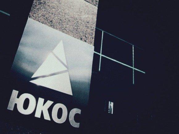 """Следственный комитет РФ продлил срок следствия по """"делу ЮКОСа"""""""