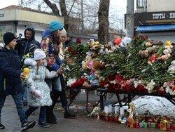 Число жертв пожара в кемеровском ТЦ превысило 60