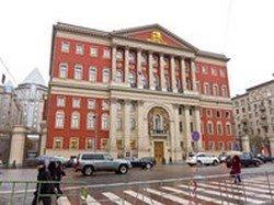 Мэрия Москвы обеспечила себя бесплатным лечением за рубежом