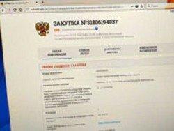 Московский фонд реновации потратит 14 миллионов рублей на аренду автомобилей