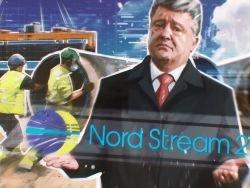 Удар России — финальный аккорд: Украина теряет транзит газа, нефти и грузов