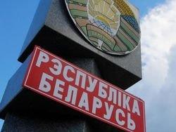 Две экономики – российская и белорусская: разница бьет в глаза