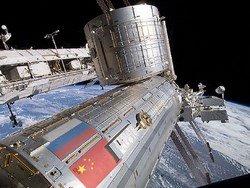 Россия и Китай подписали соглашение по исследованию Луны