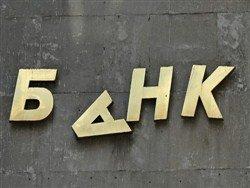 Банковские махинации олигархов обойдутся россиянам в 1.5 триллиона рублей