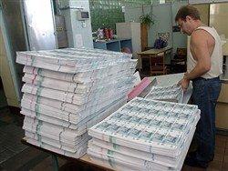 Ценробанк РФ напечатает 1 триллион рублей, но граждане выживают в нищете