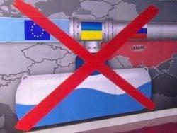 """В ВР Украины начинается паника: """"Мы останемся без миллиардов от российского транзита!"""""""