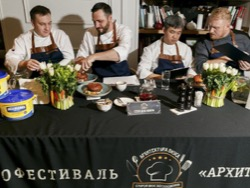 "Unilever Food Solutions подвёл итоги фестиваля ""Архитектура вкуса"""