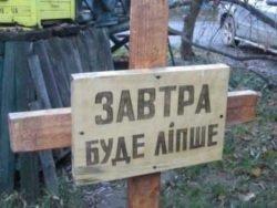 """""""Если нет денег - умрут"""": в Раде объяснили, как будут лечить украинцев"""