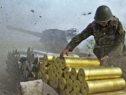 Трое жителей Донецка ранены обстрелом ВСУ