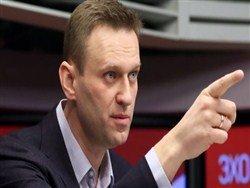 """Навальный создает новую политическую партию — """"Рабочее название"""""""