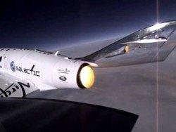 Первые испытания со включением двигателя второго SpaceShipTwo