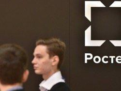 """Российский аналог SWIFT: """"Ростех"""" готов начать использование"""