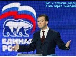 Медведев объяснил, почему пришла пора повысить пенсионный возраст