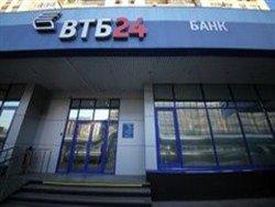 ВТБ объявил о прекращении сотрудничества с фирмами Дерипаски из-за санкций