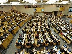 В Госдуму внесли проект о запрете размещения средств ФНБ в ценных бумагах США