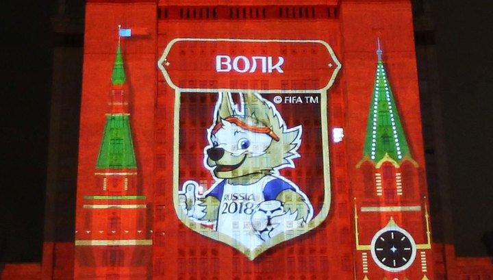 Продано более миллиона билетов в Россию: на ЧМ по футболу приедут болельщики со всего мира