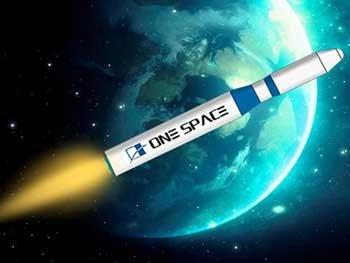 Китайская компания OneSpace запустила первую в КНР частную ракету