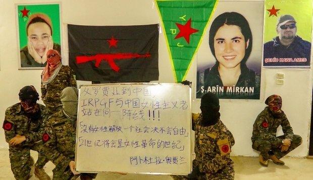 «ИГИЛ» в рядах Сирийского Курдистана