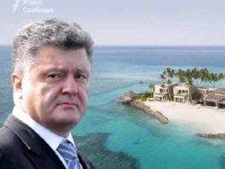 Украинцы высмеяли Порошенко, открывшего фельдшерский пункт