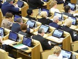 Россиянин в год получает столько, сколько один депутат за месяц
