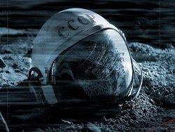 """Реализацию российской миссии """"Луна-25"""" предлагается отложить"""