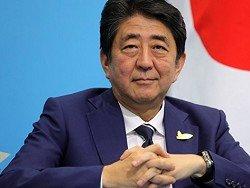 Премьер-министр Японии жаждет заключения мирного договора с РФ