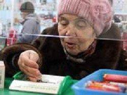 Ситуация с лекарствами в России хуже некуда