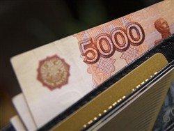 Чиновникам дали полтора месяца на поиск 25 триллионов: заберут у россиян