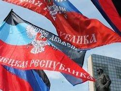 Депутат Госдумы России заявил о необходимости признания Донбасса