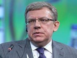 Кудрин высказался против полного выхода из ценных бумаг США