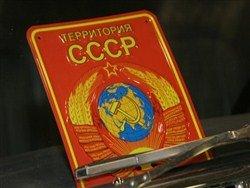 Сергей Черняховский:  лидеры КПСС и раздел СССР