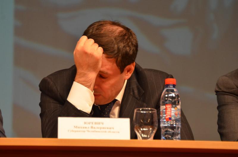Деньги региональной казны ушли в карман экс-губернатору Юревичу?