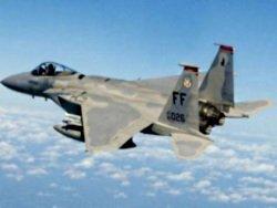 Истребитель ВВС США рухнул в море у берегов Японии