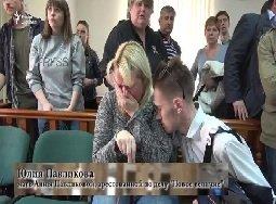 Россия грязных сапог против 18-летней девчонки, мечтавшей усовершенствовать мир