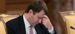 Правительство резко ухудшило прогнозы по экономике и уровню жизни