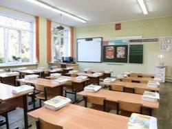 СМИ: Школьников хотят избавить от бумажных учебников к 2020 году