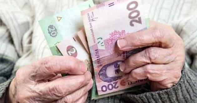 Украинцев могут лишить пенсий: кто в зоне риска