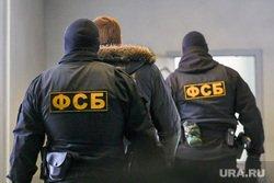 ФСБ ужесточит требования к кандидатам при приеме на работу