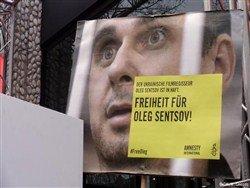 ПАСЕ требует от России освободить Сенцова и других политзаключенных