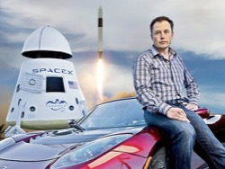 "SpaceX запустила спутник SES-12 при помощи ""гибридной"" ракеты Falcon 9"