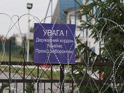 Прихоть Брюсселя: Украина станет пристанищем для мигрантов