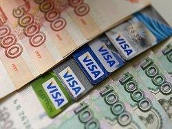 Центробанк готовит изменения в системе быстрых платежей