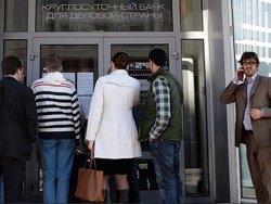 Вкладчикам рухнувших банков вернут больше денег